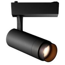 Трековый светодиодный светильник SMD-Track 30W - Black