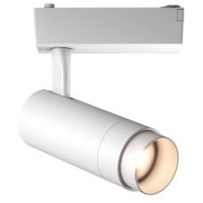 Трековый светодиодный светильник SMD-Track 30W - White